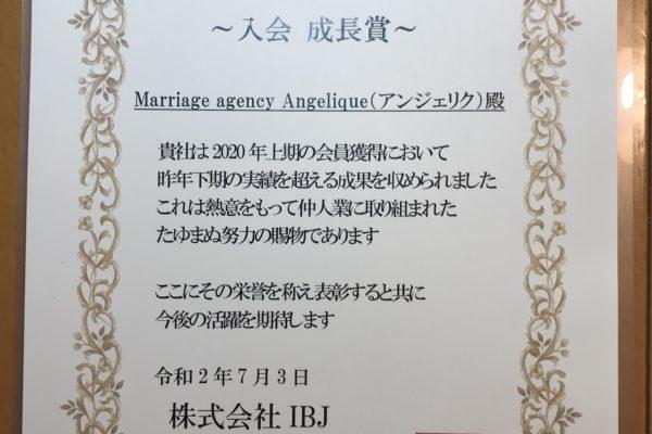 表彰状を頂きました。(^^;)